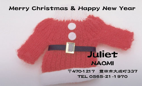 クリスマスカード イベント名刺